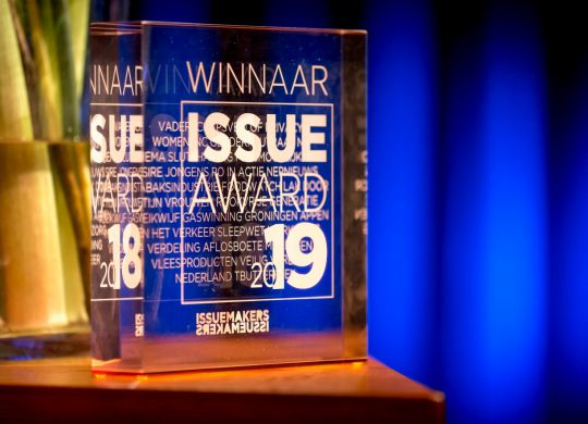 Issue award 2019