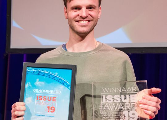issueaward 2019